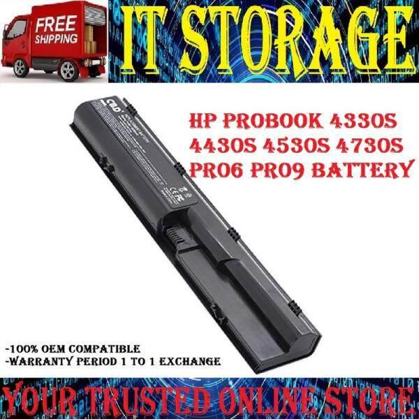 Raplacement Laptop Battery HP HSTNN-Q89C HSTNN-XB2E / 3ICR19/66-2 633733-1A1 633733-321 633805-001 650938-001 Probook 4331s 4330s 4430s 4431s 4435s 4436s 4530s 4535s 4730s Malaysia