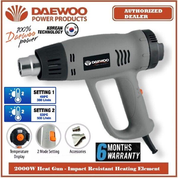DAEWOO 2000W Pro Electric Heat Gun - Impact Resistant Heating Element DAHG2000 - Brand From KOREA - 6 Months Local Warranty -