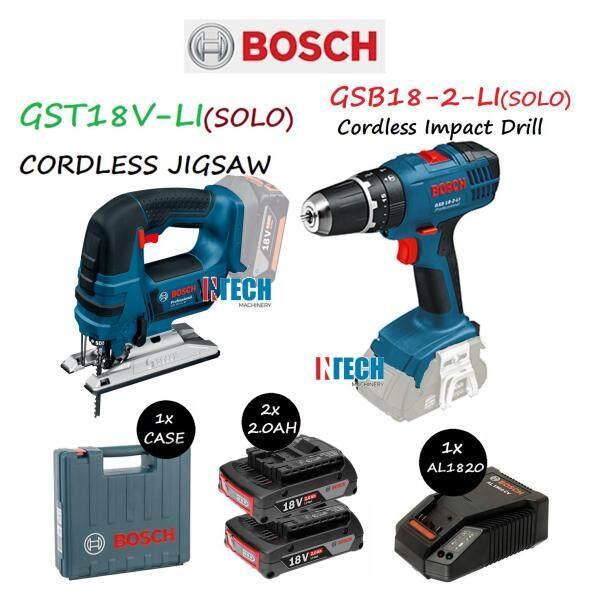 BOSCH COMBO KIT GSB18-2-LI CORDLESS IMPACT DRILL  + GST18V-LI(SOLO)CORDLESS JIGSAW