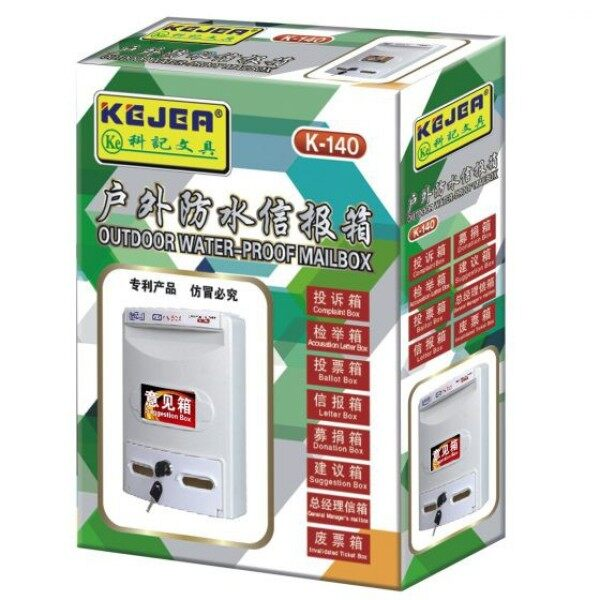 [READY STOCK]Kejea Suggestion Box K-140 Outdoor Water-proof Mailbox