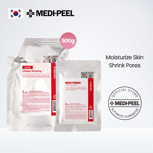 Buy MEDI-PEEL Red Lacto Collagen Modeling Pack(500+5g) Singapore