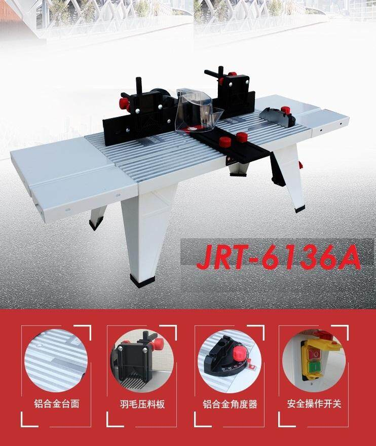 MY Professional 610 x 360mm Universal Router Table, Router Table