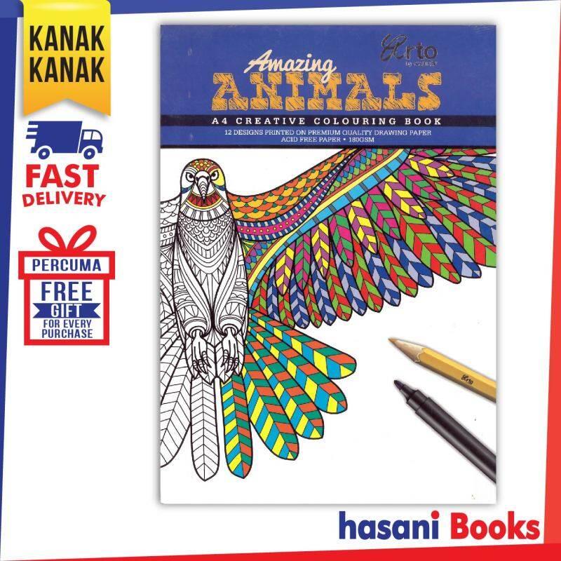 HASANI CAMPAP AMAZING ANIMAL A4 CREATIVE COLOURING PAD 9556233363067 Malaysia