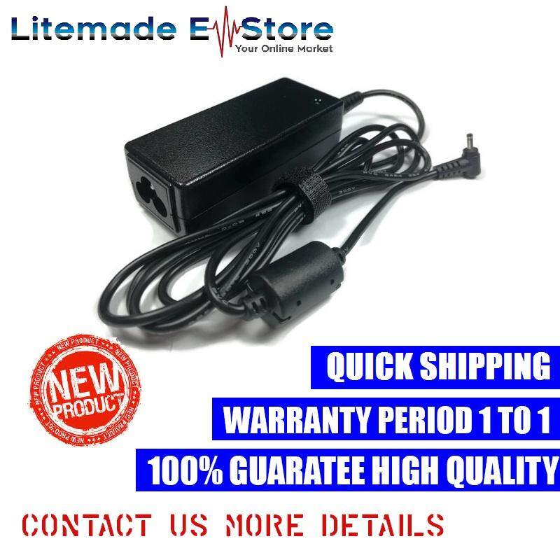 Asus 19v 2.1a 2.5 0.8mm charger