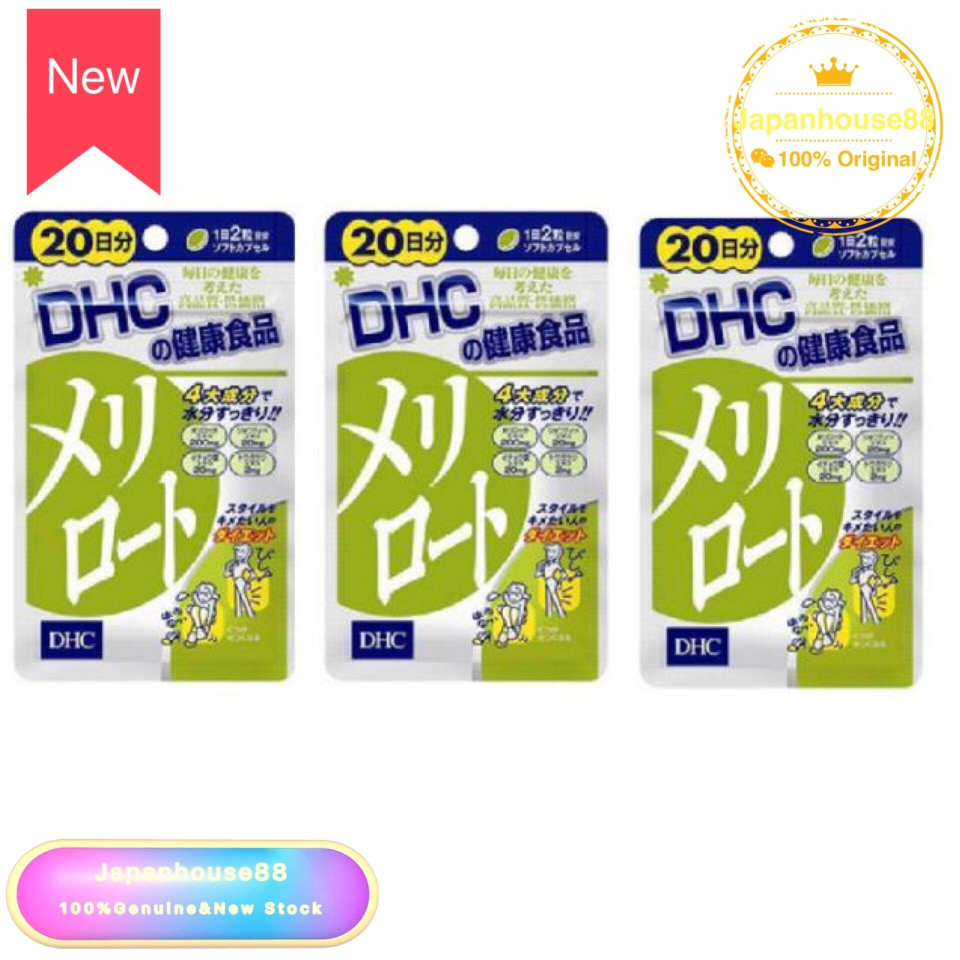 dhc slimming japonia review