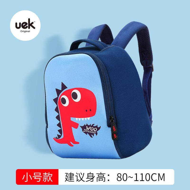 Uek childrens small school bag kindergarten male 2-3-6 years old dinosaur bag baby boy childcare backpack backpack