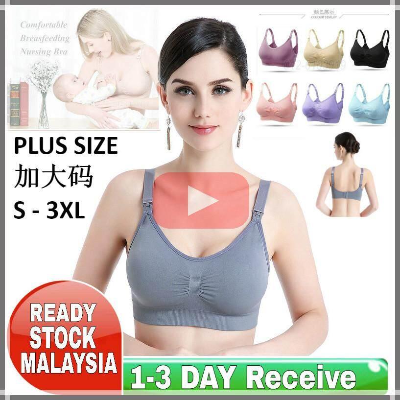 3fd18defc1221 (READY STOCK Malaysia) Fello Plus Size Soft Nursing Maternity Bras Women  Breastfeeding Nursing Pregnant