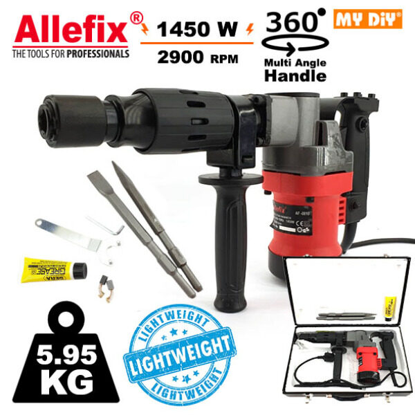MYDIYHOMEDEPOT - ALLEFIX Demolition Hammer 0810 1450w 16mm With Accessories / Demolition Hammer Breaker / Pick Break Concrete Electric Hammer