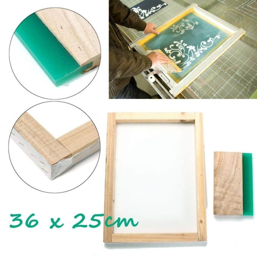 "Z - Direct Silk Screen Printing Frame 16"" X 12"" With 43T Me &Amp; 8'' Wooden Squeegee Diy"