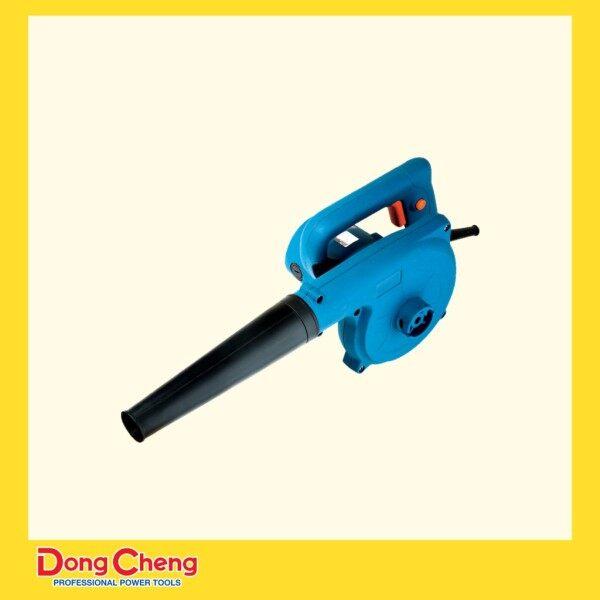 Dongcheng Blower Vacuum 680w DQF32