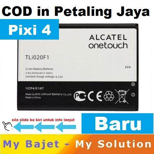 Alcatel One Touch Pixi 4 5 0 inch 5045T TLI020F7 TLi020F1 Battery Bateri  2000mAH