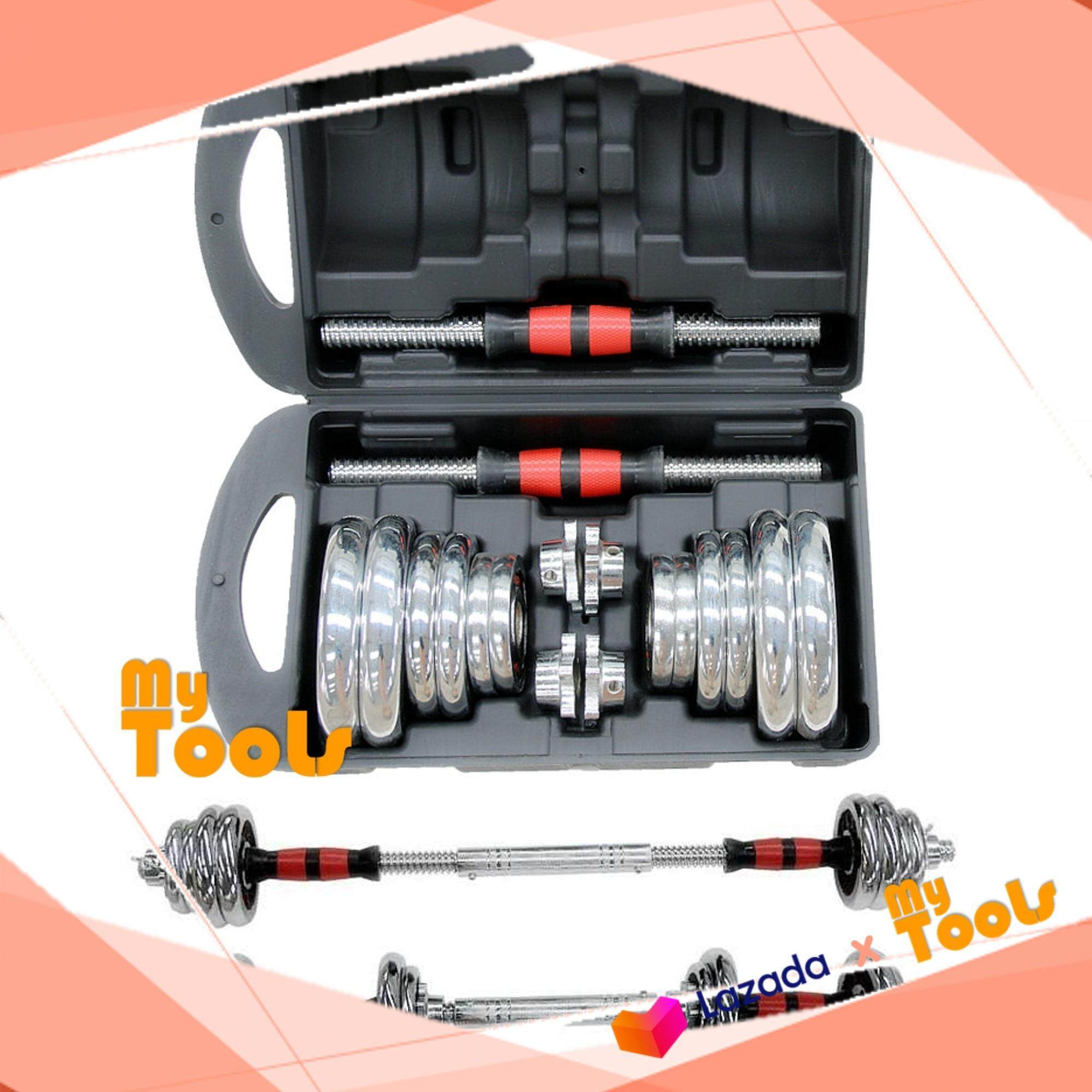 Mytools 20kg Chrome Adjustable Dumbbell With Soft Grip Handle Set image on snachetto.com