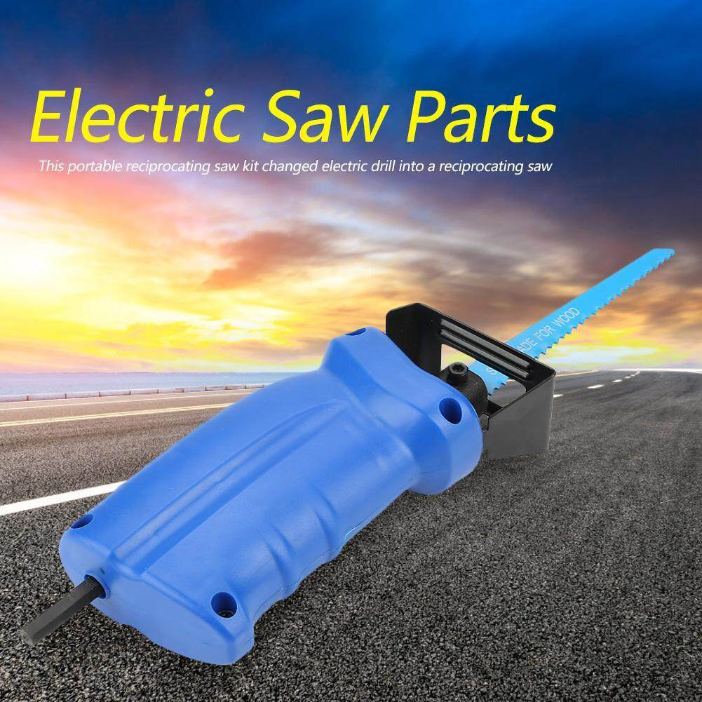 Portable Reciprocating Saw Adapter Set Changed Electric Drill Into Reciprocating Electric Saw