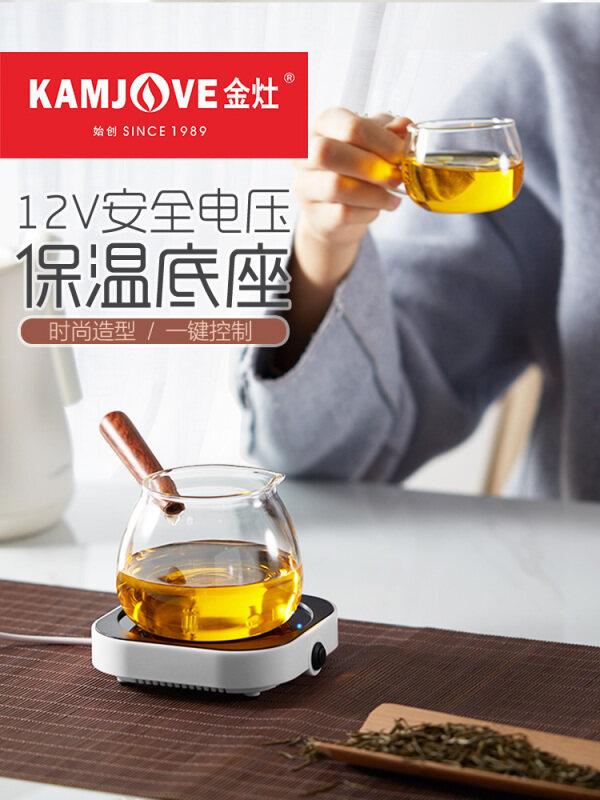 Bảng giá Jinzao WB-08 Tự Động Nhiệt Độ Không Đổi Cơ Sở Kho Báu Ấm Chén Nước Nóng USB Điện Tạo Sữa Cách Nhiệt Coaster Chế Độ Kép Cách Điện 12V Điện Áp An Toàn Phong Vũ