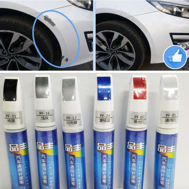 Bút sơn xoá vết trầy xước trên xe hơi chuyên nghiệp 25g chống thấm nước giá tốt - INTL