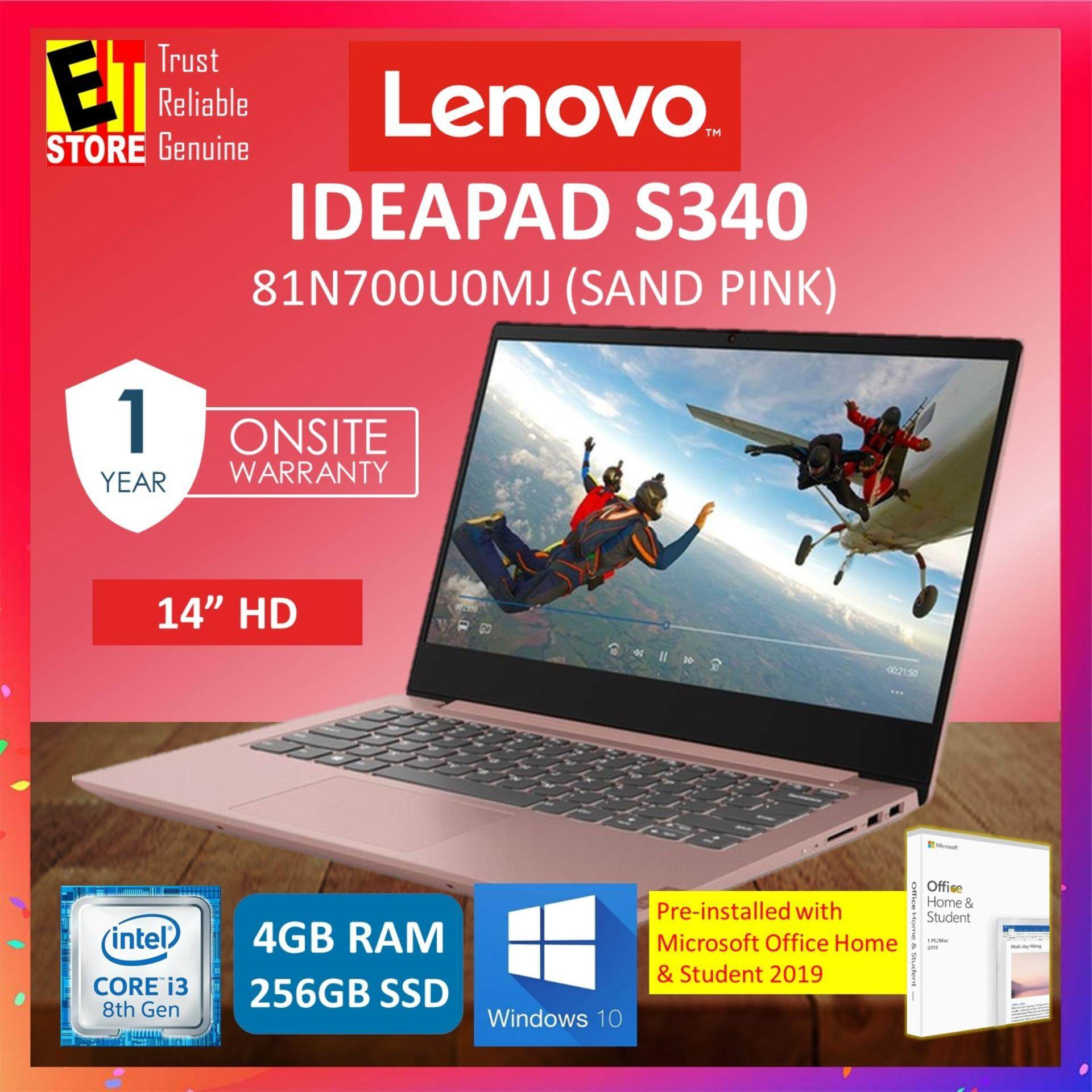 LENOVO IDEAPAD S340 LAPTOP 81N700U0MJ (SAND PINK) (I3-8145U/4GB/256GB SSD/14 HD/W10/OFF HOME & STUDENT 2019/1YR ONSITE) + BAG Malaysia