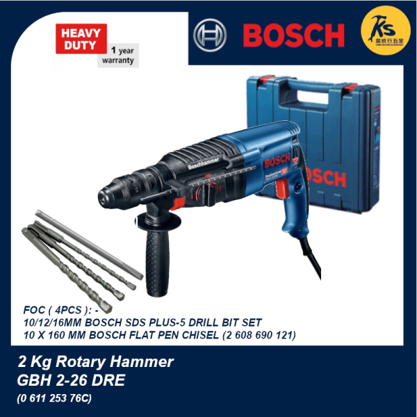 BOSCH Rotary Hammer With SDS Plus GBH 2-26 DRE Professional ( 0 611 253 76C )