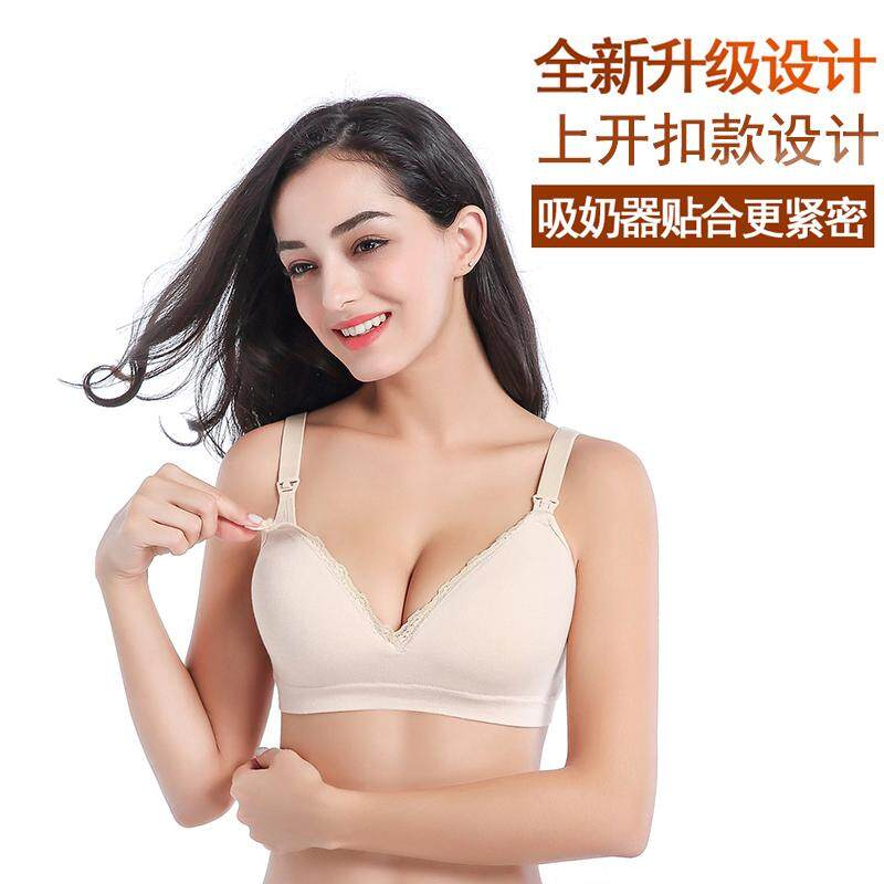 Vcoool-Free Armrest Sucking Nursing Bras No Steel Ring Postpartum Underwear  Breast Pump with Maternal aa3bc76f2
