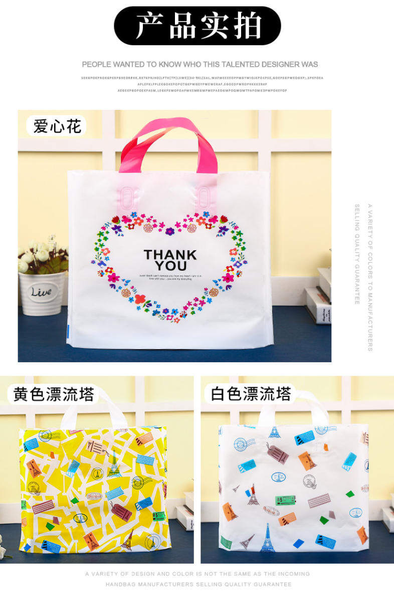 Thickened Plastic Gift Bags For Men And Women And Children S Clothing Store Tote Bag Cosmetic Packaging Bag Plastic Bag Custom Logo Lazada