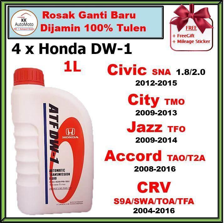 4 Bottles x Honda ATF Auto Transmission Fluid DW-1 / DW1 - 1L - Civic ,  City , Jazz , Accord , CRV / CR-V