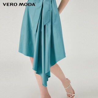 Vero Moda Đầm Bất Đối Xứng Xếp Ly Cho Nữ, 31937A519 thumbnail