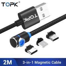 TOPK – dây cáp từ giúp sạc nhanh, có trụ nam châm gắn đèn LED góc 90 độ chắc chắn, dùng được với nhiều loại điện thoại khác nhau