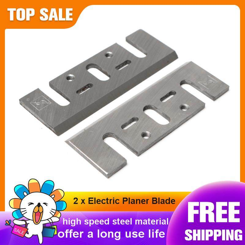 【Free Shipping + Super Deal + Limited Offer】2PC Electric HSS Planer Spare Blades 82mm 3.2 High Speed Parts For Makita 1900B