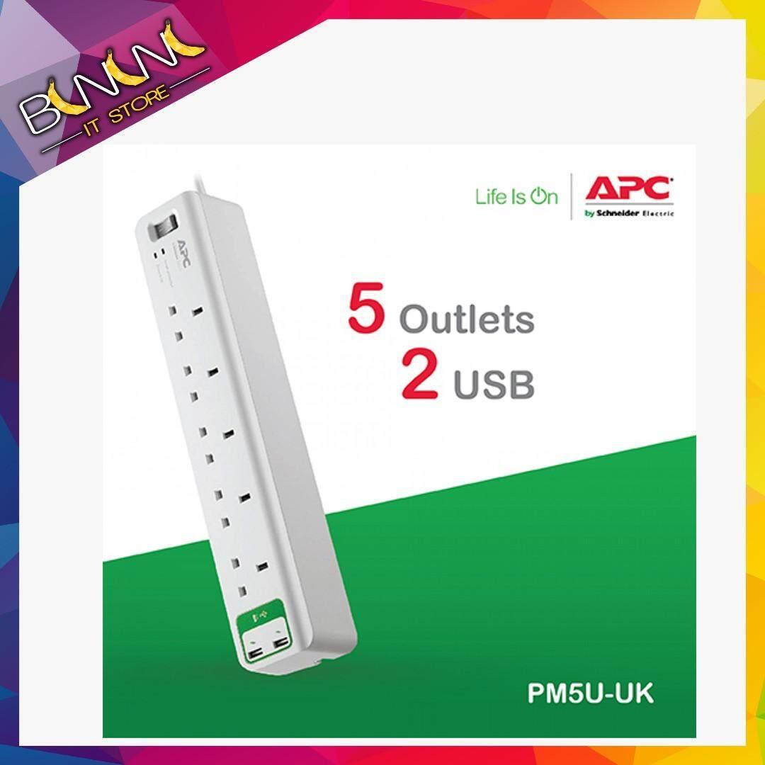 APC - Buy APC at Best Price in Malaysia   www lazada com my