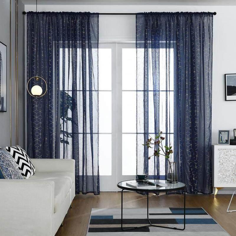 Rèm Cửa Sổ Voan Aokaila Hình Học Mạ Đồng Cho Phòng Ngủ Và Phòng Khách