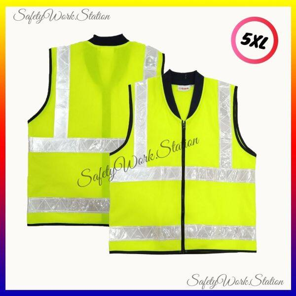 SAFETY VEST COLLAR TYPE (LOCAL READY STOCK)