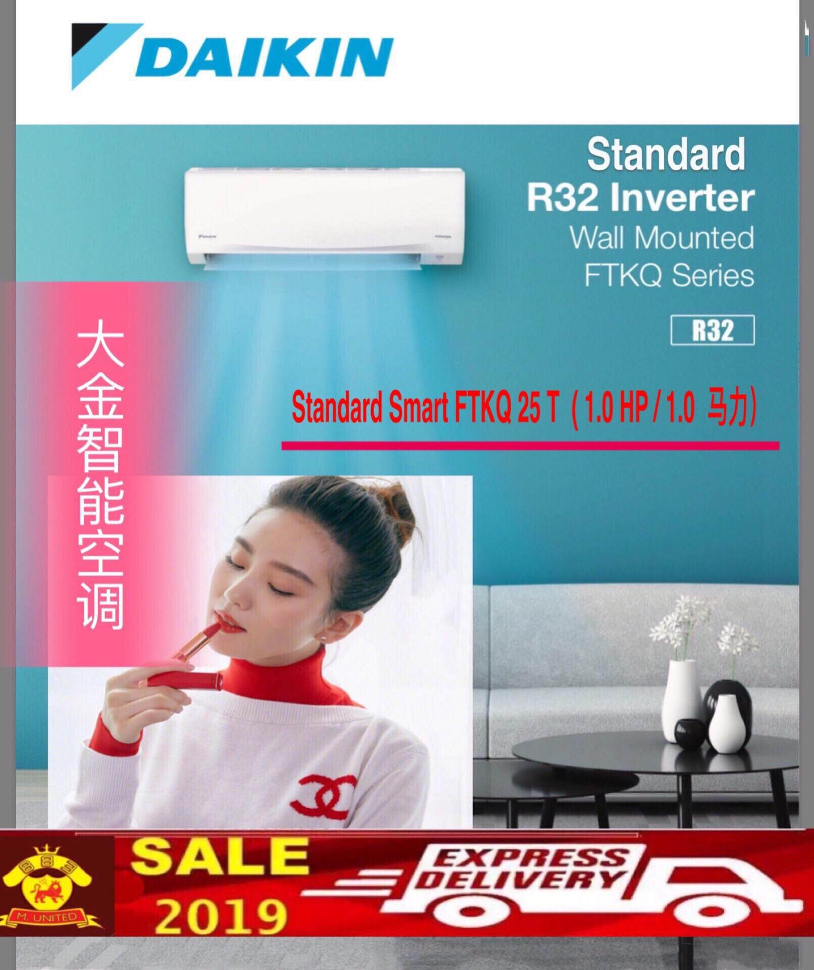 2020 NEW R32 DAIKIN SMARTO 1.0 HP (FTKQ 25T ) STANDARD INVERTER -FTKQ SERIES