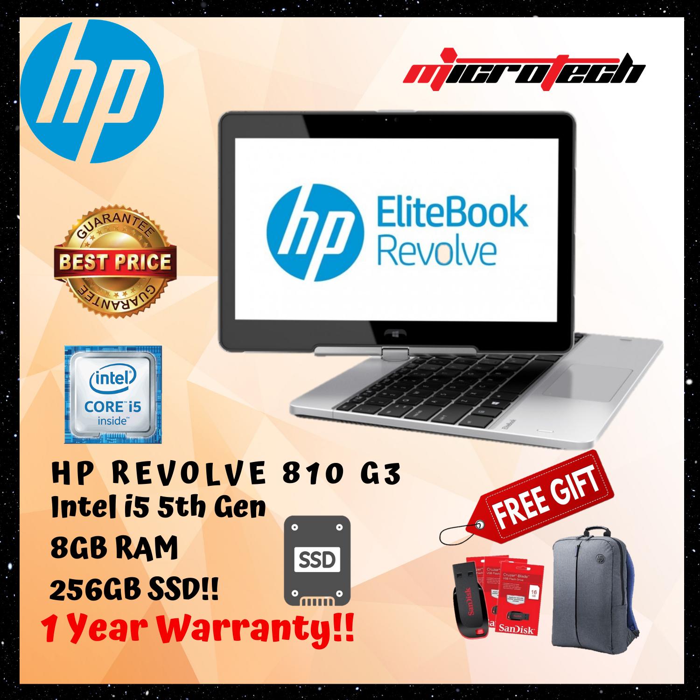 HP REVOLVE 810 G3  CORE i5 5600U 8GB RAM 256GB SSD WITH 1 YEAR WARRANTY Malaysia