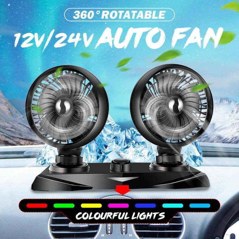 12V Dual Head Car Fan Portable Vehicle Truck 360° Rotatable Auto Cooling Cooler Singapore