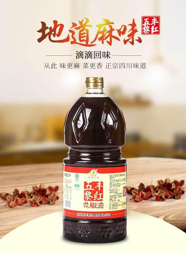 五丰黎红花椒油2.5L桶Wufeng Lihong pepper oil 2.5L barrel
