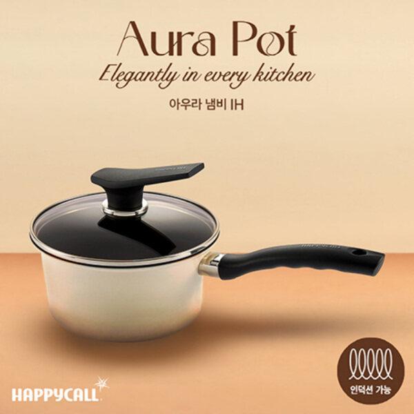 HAPPYCALL AURA IH Induction Pot 18cm Made in KOREA Singapore