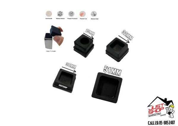 25mm/32mm/38mm/51mm Square Internal Rubber Cap Furniture / Table Foot Leg Cover / Getah Kaki Meja dan Kerusi Empat Segi (Dalam)