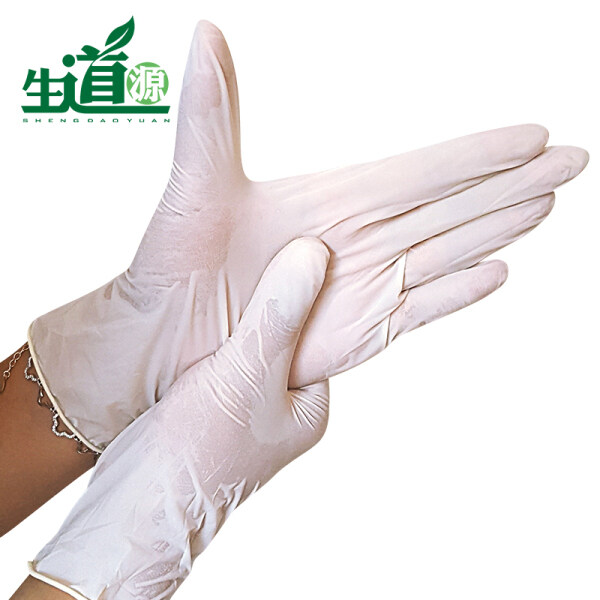 Food Grade Disposable Gloves Latex Gloves Inspection Gloves Rubber Catering and Beauty Household Hygiene Antibacterial