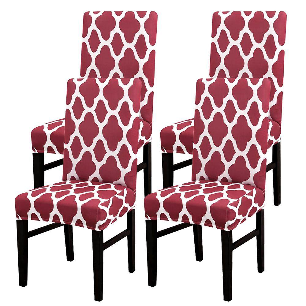 4Pcs Stretch Chair Cover for Home Party Hotel Wedding Ceremon, Stretch Removable Washable Short Dining Chair Protector