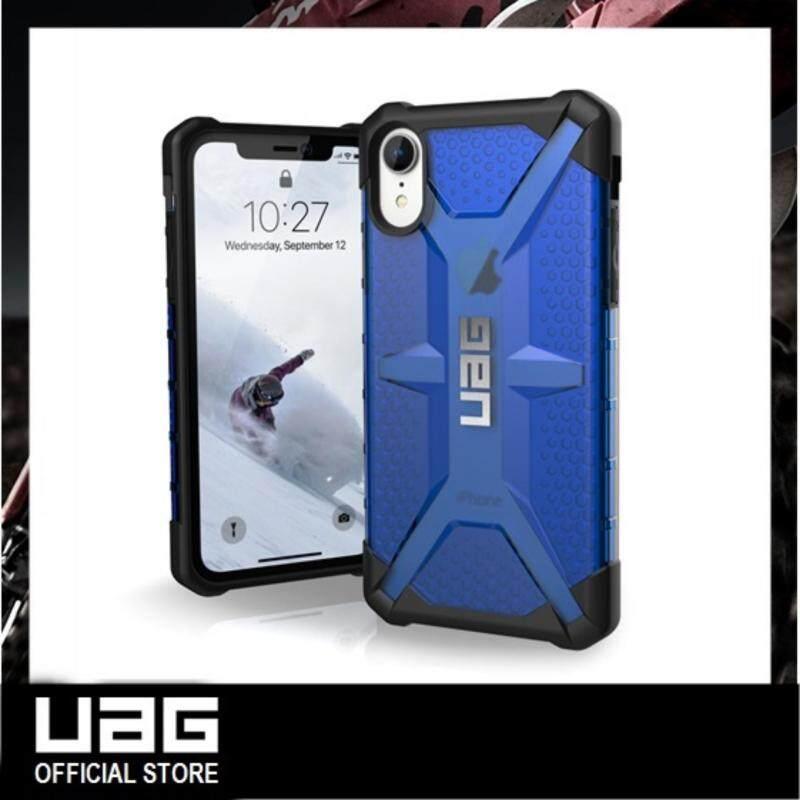 cheap for discount a924e fe162 Urban Armor Gear Philippines: Urban Armor Gear price list - Phone ...