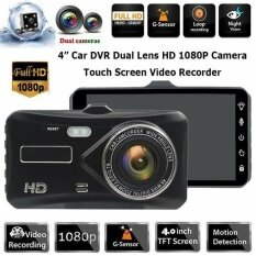 Camera xe hơi màn hình cảm ứng IPS 4.0 inch mới full HD 1080P góc rộng 170 độ phía trước + phía sau lái xe ghi hình kỹ thuật số camera quan sát ban đêm G-sensor đỗ xe
