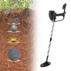 CFB MD-4030 Portable Lightweight Underground Metal Detector Treasure Tracker