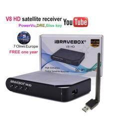 IBRAVEBOX DVB-S2 V8 HD 1080P Đầu Thu Web Vệ Tinh Kỹ Thuật Số Miễn Phí PVR USB WIFI