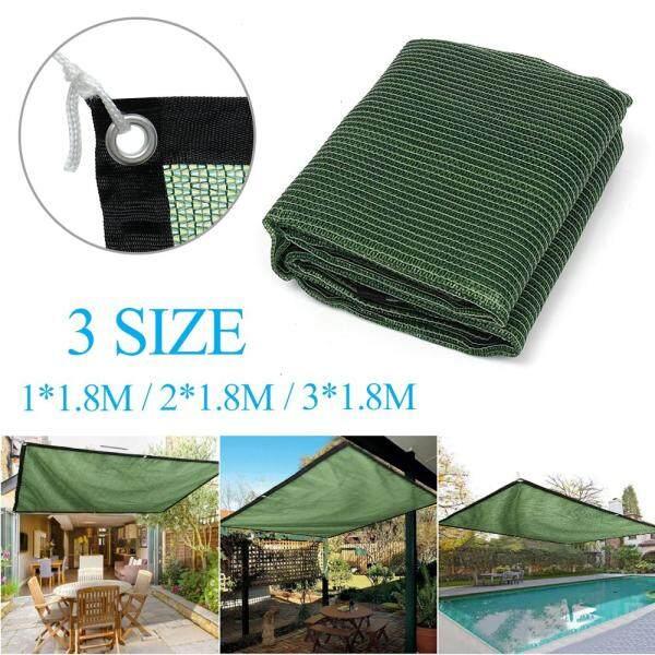 1*1.8M Sunproof Sun Shade Sail Awning Rectangle Mesh Net Home Garden Canopy 1*1.8m - 1*1.8m
