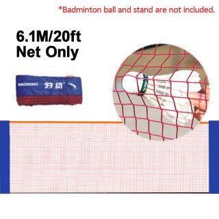 Lưới Cầu Lông Di Động Gấp Gọn 6M Lưới Tennis Bóng Chuyền Có Khung Túi Đứng thumbnail