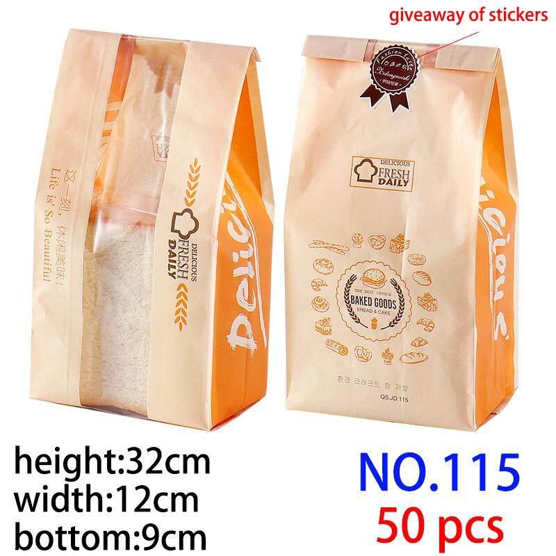(No 115 50 Pcs) Jendela Di Tengah Seri Film Roti Toast Tas Kemas, Kertas Kerajinan Makanan Tas Roti Bakar Tas hadiah Stiker, Lapisan Plastik Di Lapisan Dalam