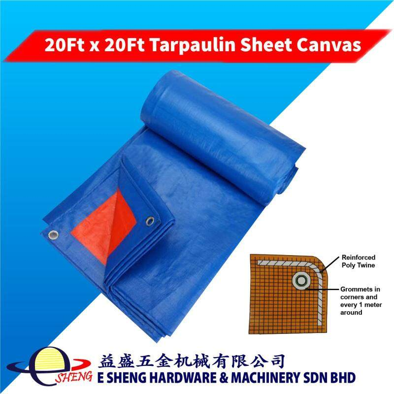 20Ft x 20Ft Tarpaulin Sheet Canvas