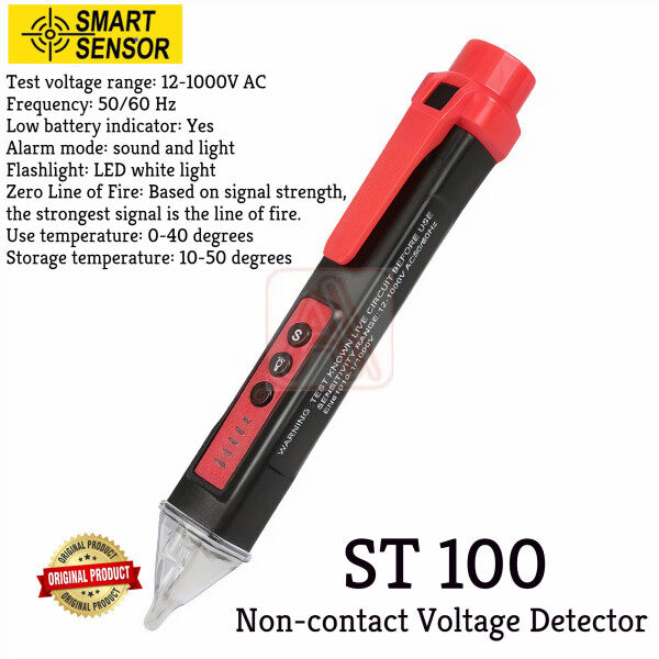 Smart Sensor ST100 Non-contact Volt Alert Detector