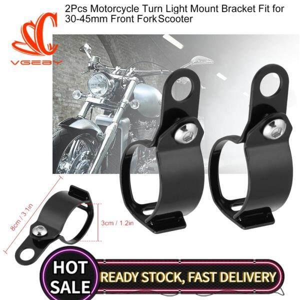 2 Cái giá đỡ đèn xe máy kích cỡ 30-45mm cho phuộc trước xe Harley - INTL