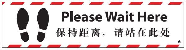 STICKER - PLEASE WAIT HERE (English/Chinese)