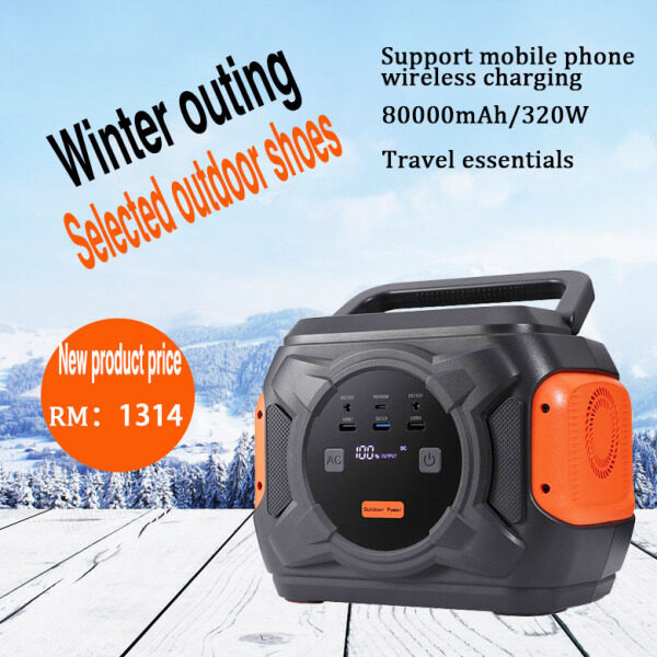 Outdoor power supply/Energy storage power supply/power supply80000mAhThe new outdoor 320W portable wireless charging energy storage power supply 220V high-power emergency power travel car power supply